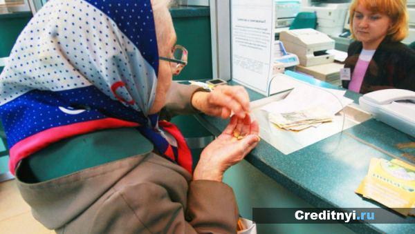 Чтобы облегчить неподъемную сумму платы ЖКХ, пенсионерам можно оформить субсидию