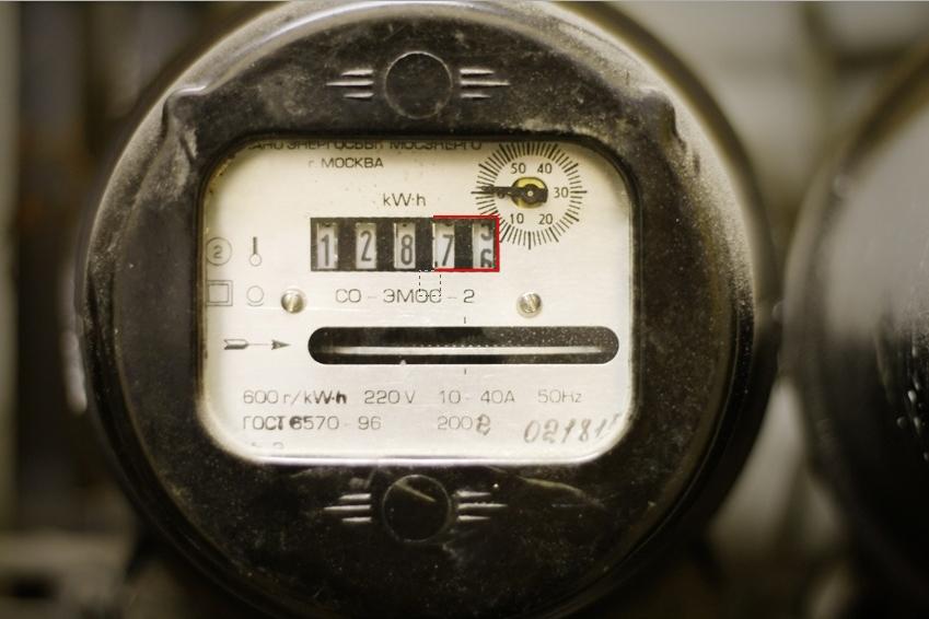 Старые счетчики могут совсем не правильно указывать потребляемую энергию, их необходимо менять