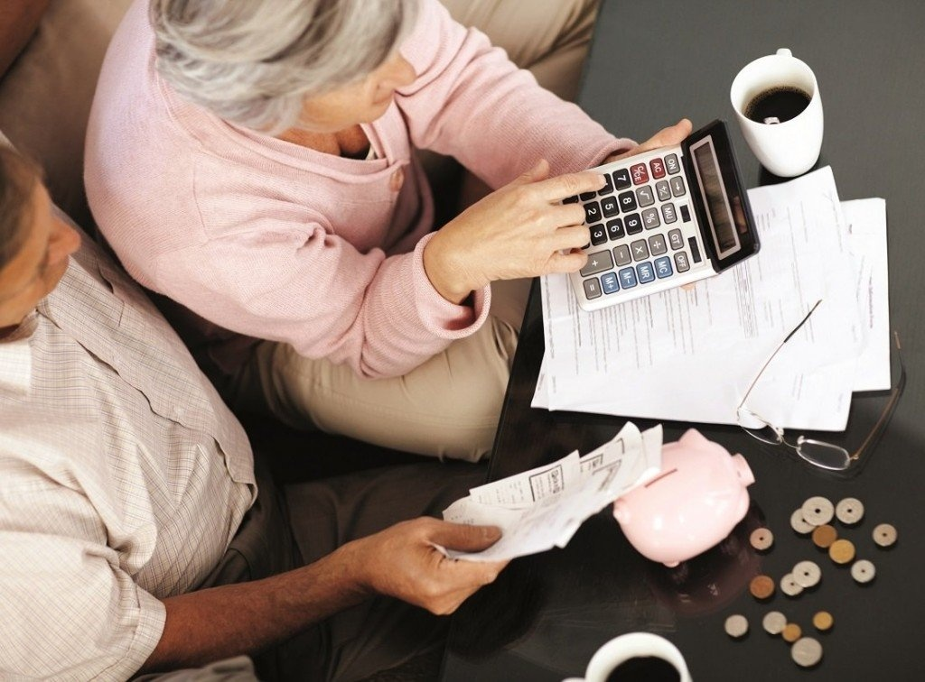 Субсидия для пенсионеров