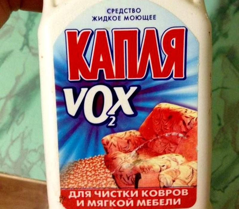 kaplya_vox
