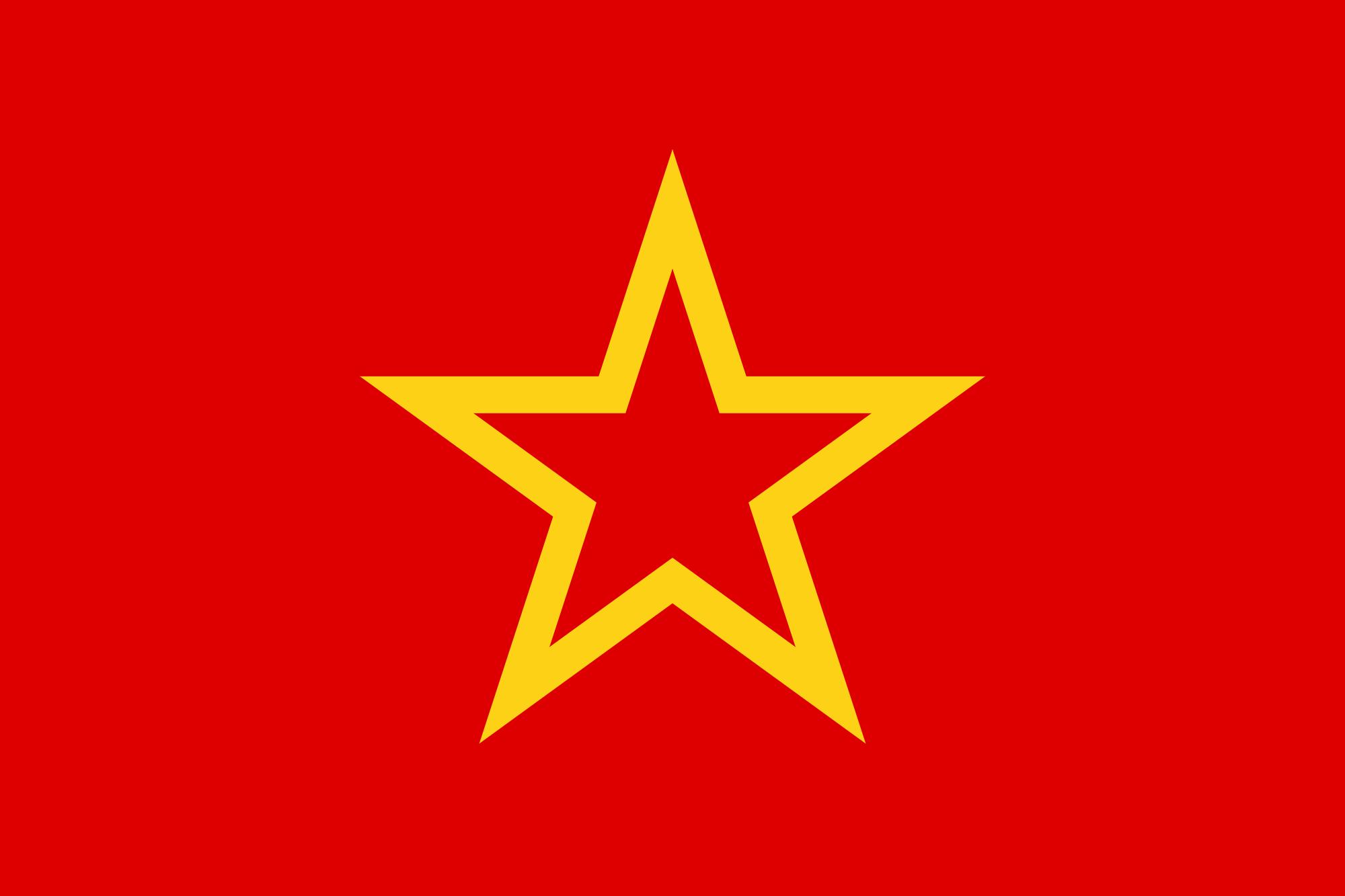 Звезда