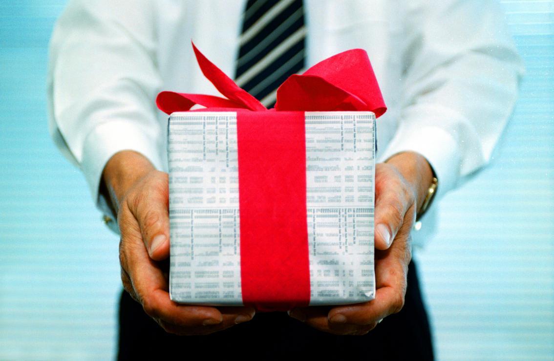 Подарки коллегам на 23