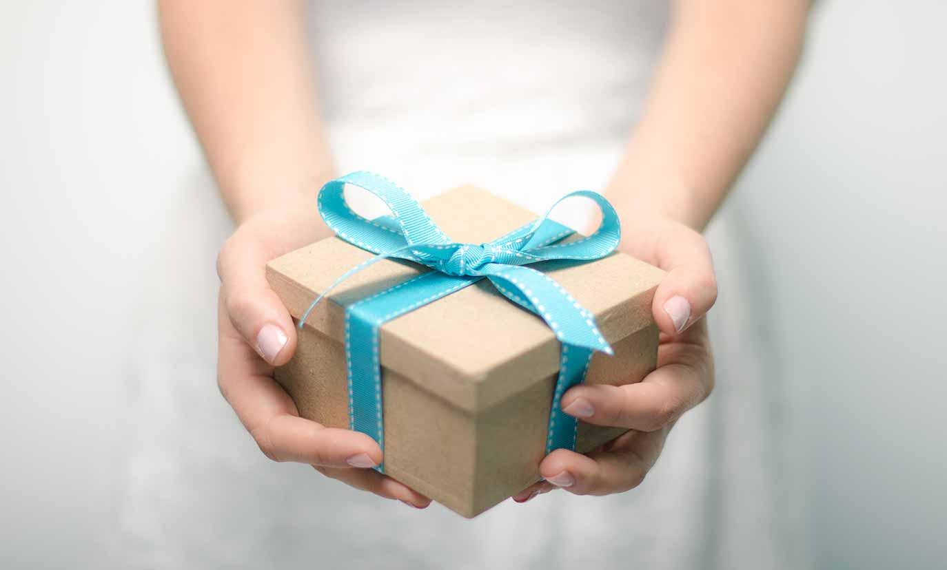 Подарок парню