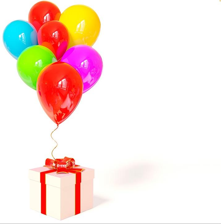 Подарок с ленточкой и воздушными шариками