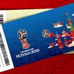 Фото 22: Билеты на матч