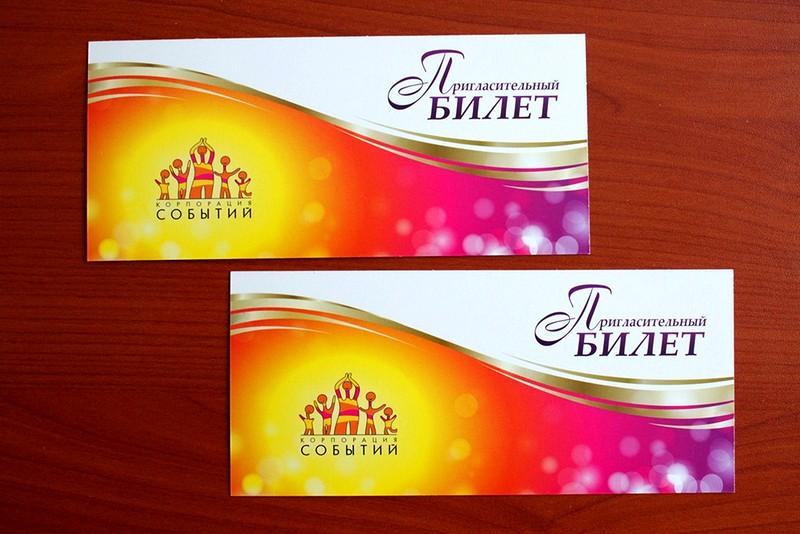 bilety_na_koncert