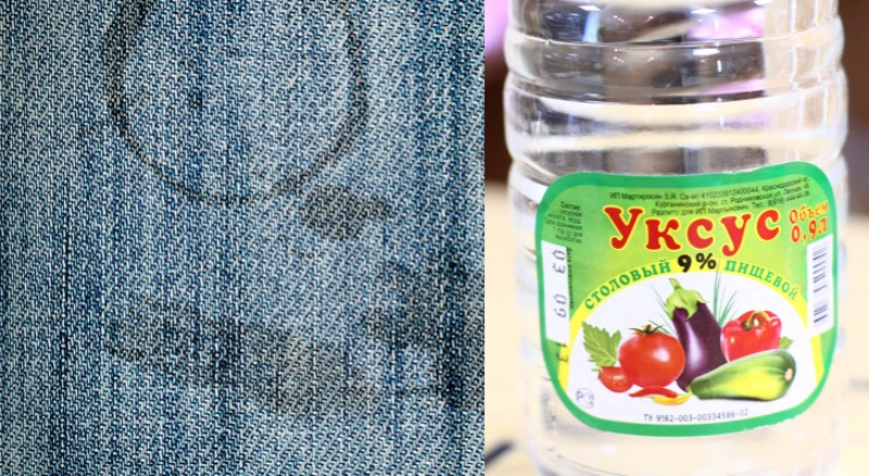 Удаление пятна от клея на джинсах при помощи уксуса