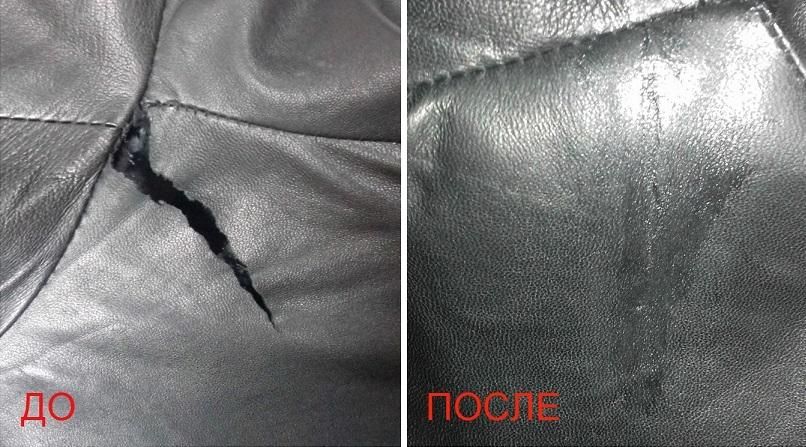 Ремонт дырки на кожаной куртке До и После