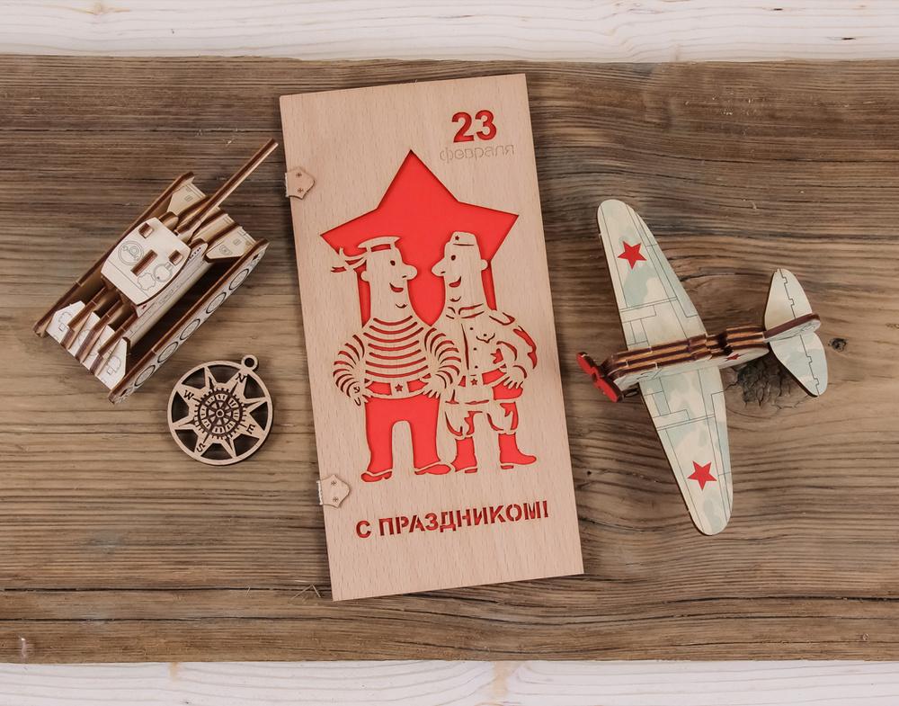 Необычная деревянная открытка ко Дню Защитника Отечества
