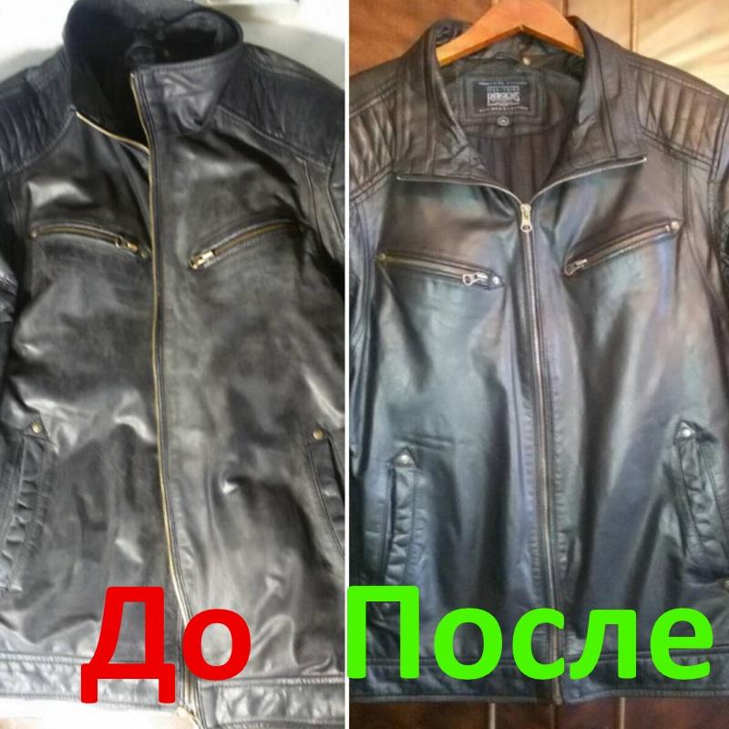 Кожаная куртка до и после глажки