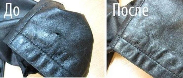 Ремонт дырки на рукаве