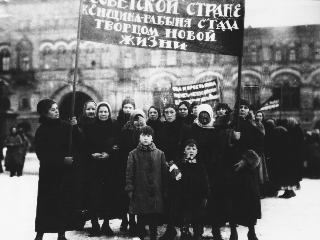 Российский митинг за права женщин