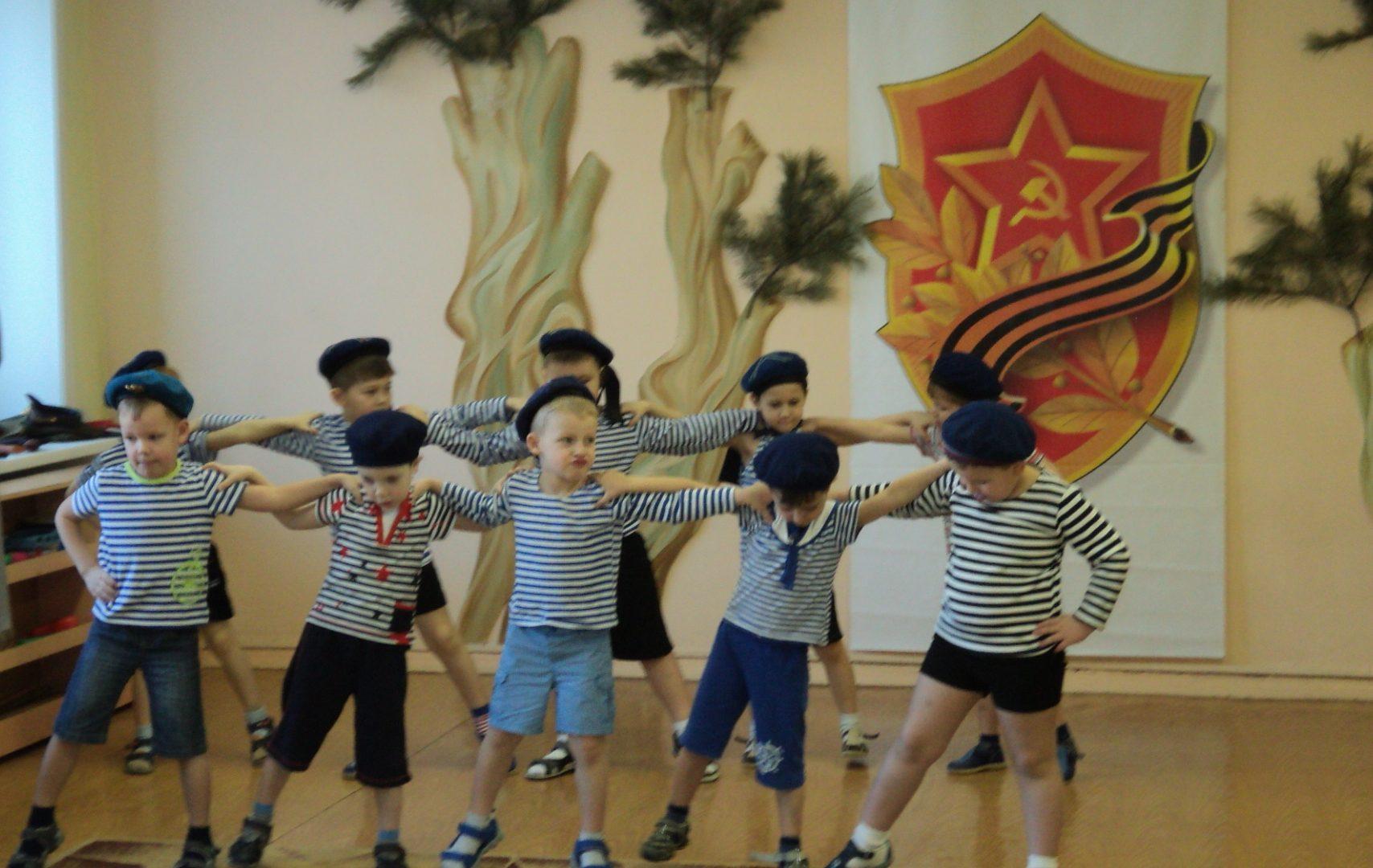 Танец на 23 февраля в детском саду