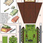 Фото 35: Выкройка танка для бумажной поделки на День Защитника Отечества