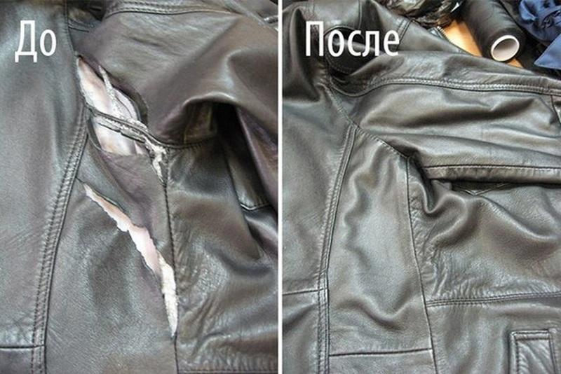 Замена детали с дыркой на кожаной куртке