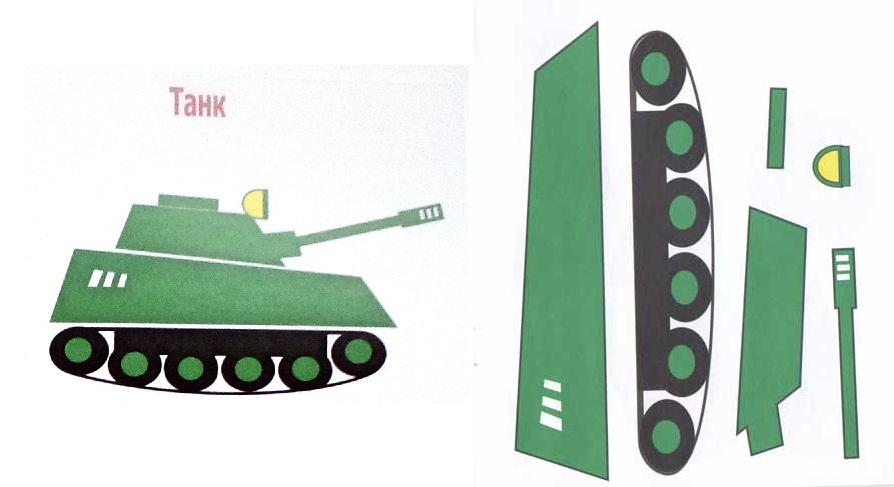 Заготовка для аппликации танк