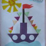 Фото 29: открытка поделки в детском салу 23 февраля кораблик
