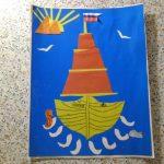 Фото 30: открытка поделки в детском салу 23 февраля кораблик22