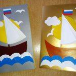 Фото 31: открытка поделки в детском салу 23 февраля корабль 1