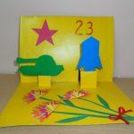 Фото 36: открытка поделки в детском салу 23 февраля ракета