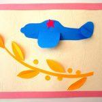 Фото 40: открытка поделки в детском салу 23 февраля2