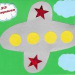 Фото 41: открытка поделки в детском салу 23 февраля3