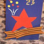 Фото 43: открытка поделки в детском салу 23 февраля6
