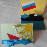 Фото 48: открытка поделки в детском салу 23 февраля87