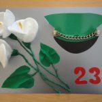 Фото 44: открытка поделки в детском салу 23 февраля9