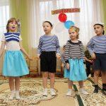 Фото 58: праздник в детском салу 23 февраля1
