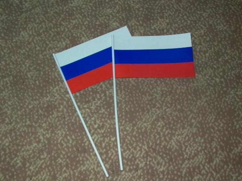 Флажок России из бумаги