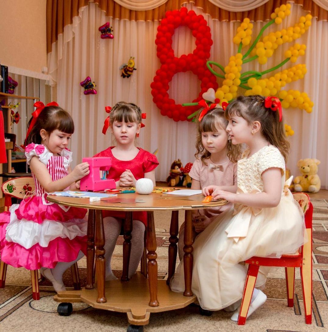 Организовывая мероприятие с участием маленьких детей