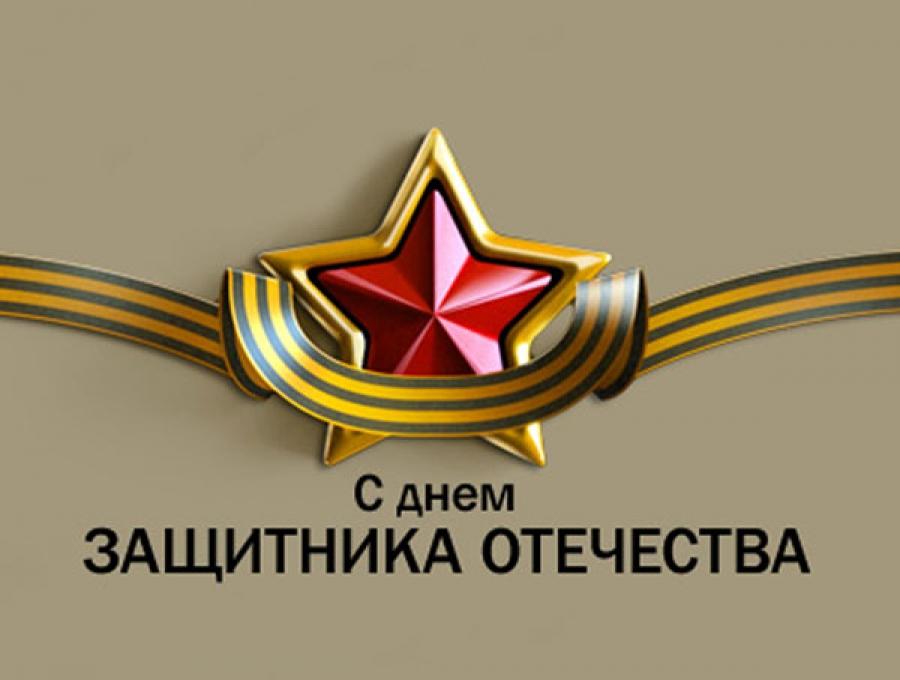 прикольные конкурсы поздравления на 23 февраля