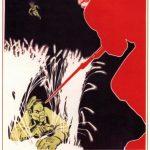 Фото 17: Плакат, посвященный борьбе со шпионажем в Красной Армии