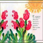 Фото 64: Цветы для мамы с пожеланиями