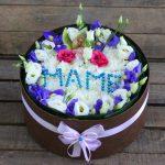 Фото 70: Цветочная коробочка маме
