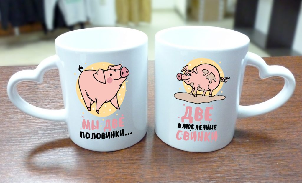 Парные кружки со свинками