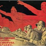Фото 22: Плакат Красной Армии