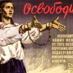 Фото 23: Плакаат Красной армии к борьбе с агрессором