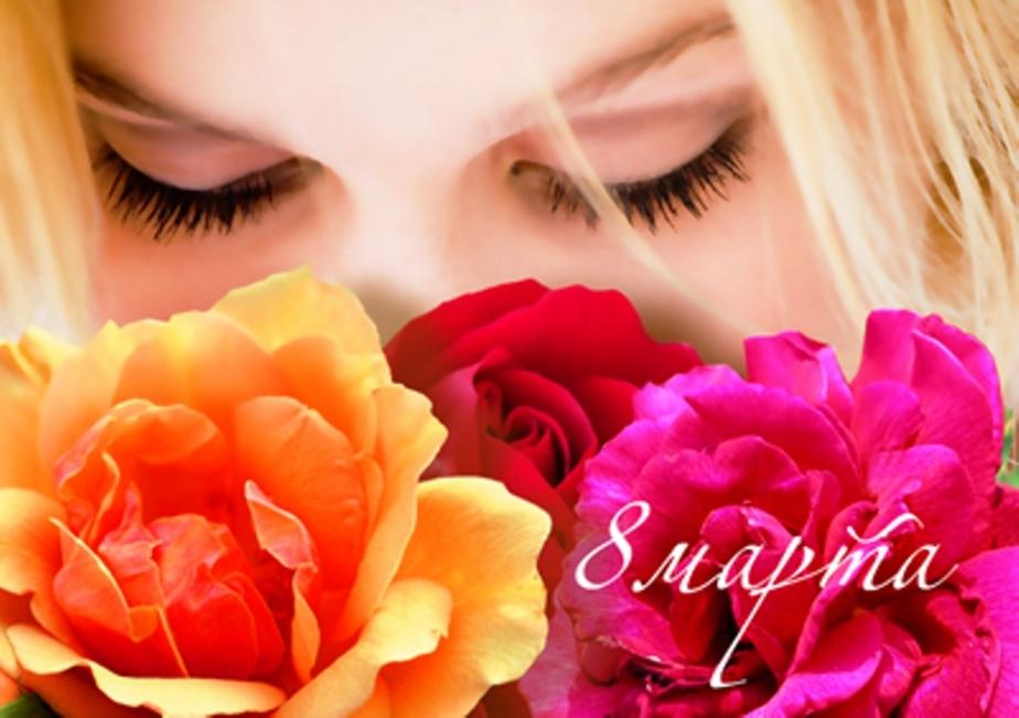 8 Марта символизирует приход весны, торжество женственности, очарование красоты и любви