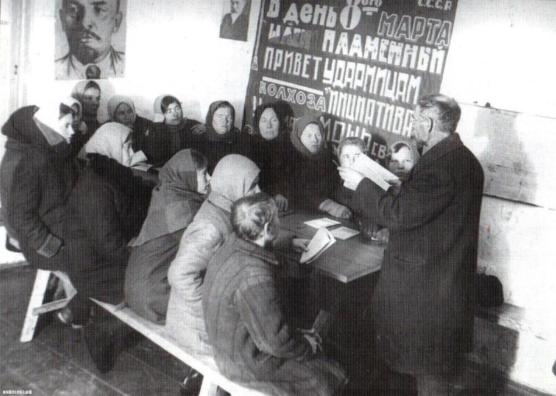Собрание с зачитыванием политинформации 8 марта