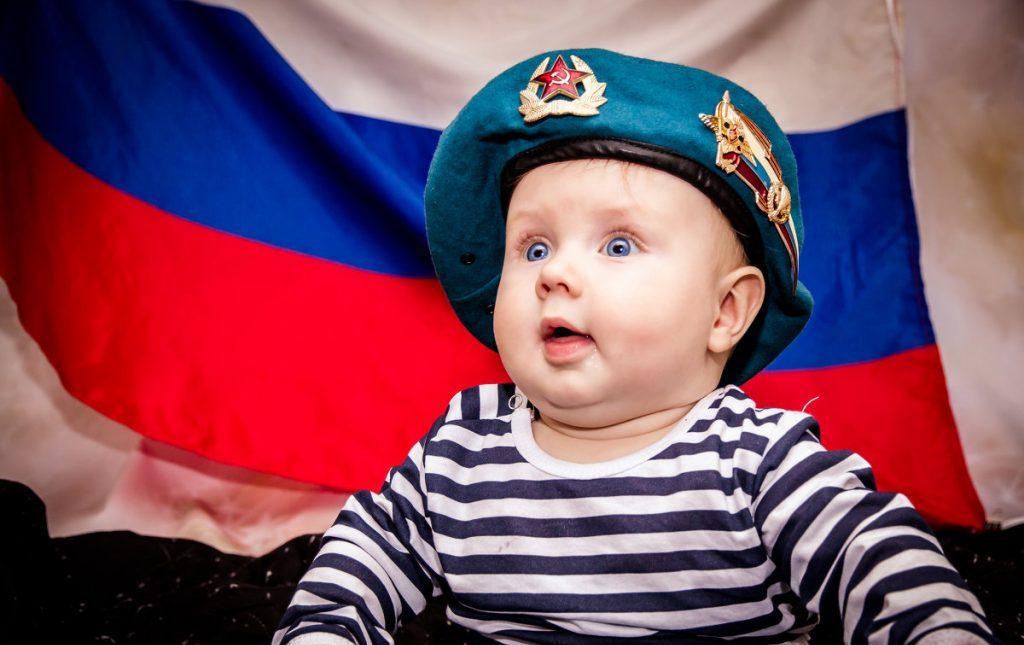 Развитие чувства патриотизма и долга с малого возраста