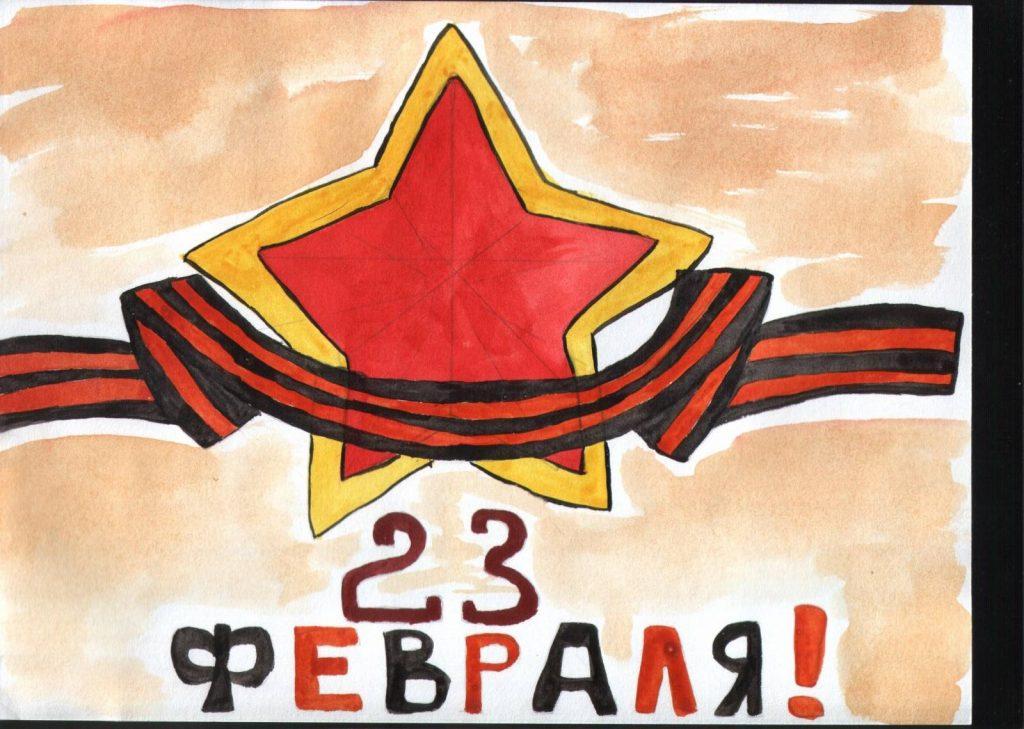 ❶Рисунки к 23 февраля для детей Поздравление с 23 февраля пап Pin by Tatyana Podzarey on Панно   Pinterest  }