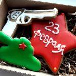 Фото 43: Набор печенья на 23 февраля