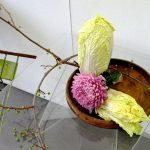Фото 52: Согецу с пекинской капустой