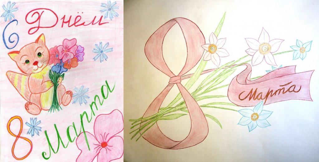 Рисунки цветными карандашами на 8 Марта