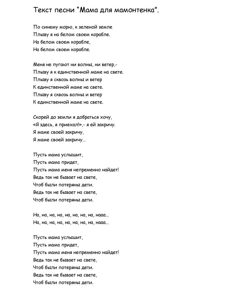 Песни на 8 марта для детей советуем