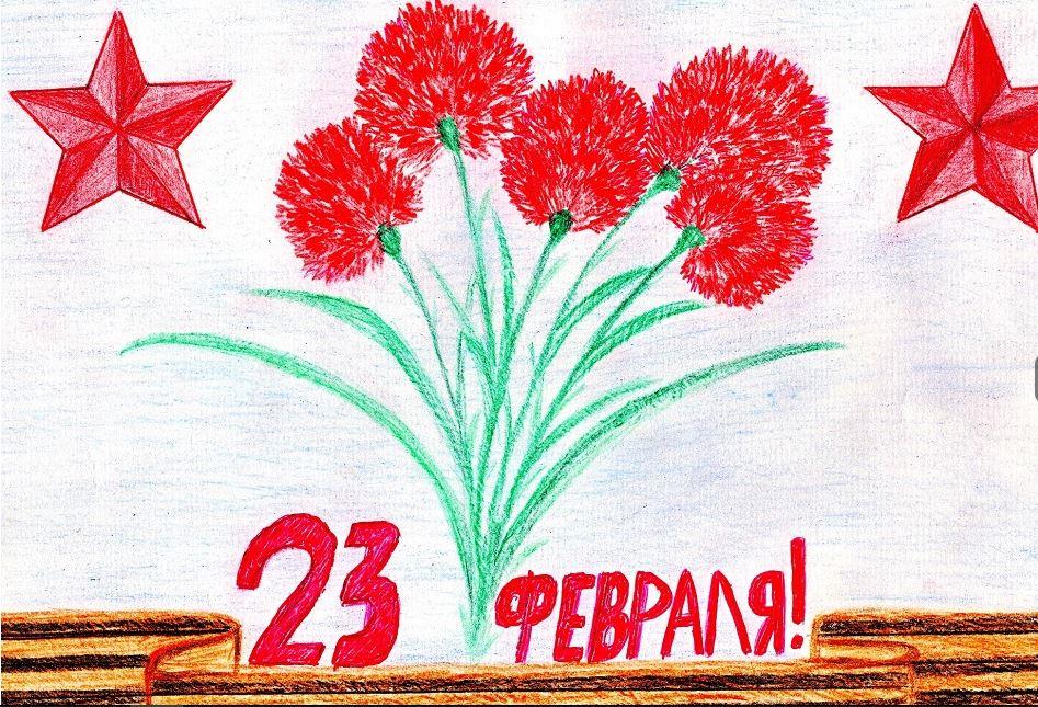Рисунок карандашом на 23 Февраля