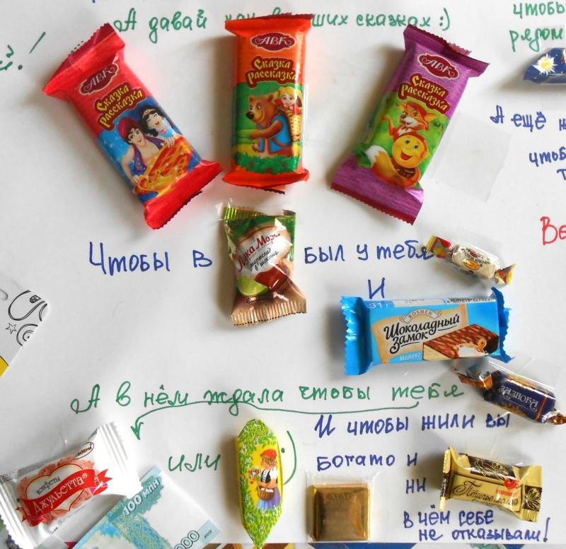В качестве подарка бабушке к 8 Марта можно сделать плакат, украсив его конфетами