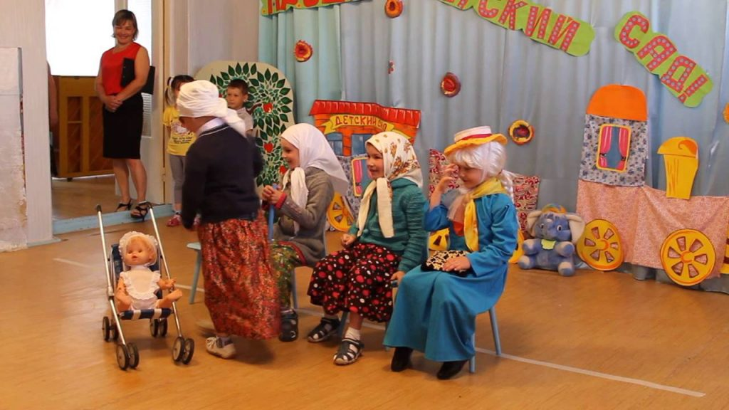Сценарий для бабушек в детском саду
